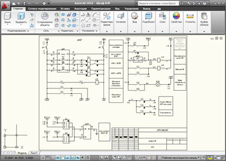 графические обозначения в электрических схемах