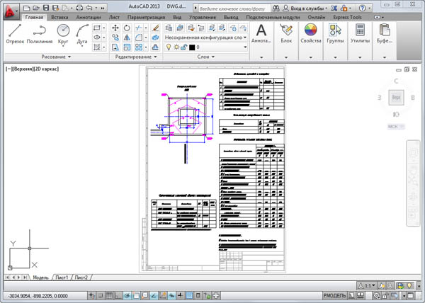 для AutoCAD и Windows >>>
