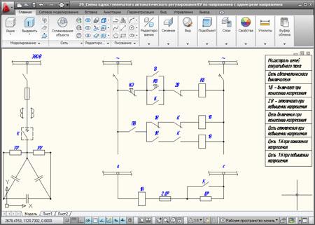 31. Схема трехфазного включения компенсатора РМ с помощью контактора и токоограничивающих резисторов.